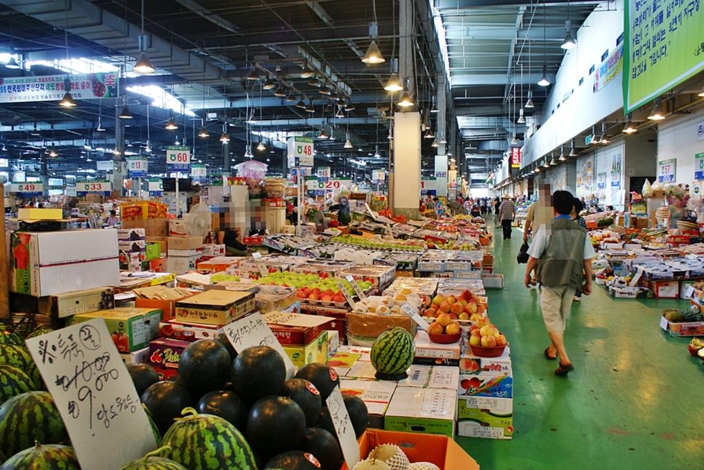 반여농산물시장