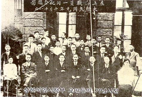 광복회 건국훈장 반납 결의로 본 임시정부