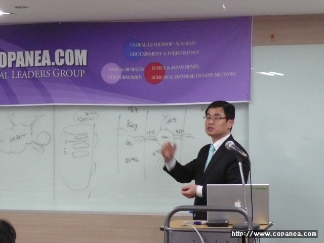 [글로벌소셜미디어 포럼후기 04/1] 남근수님 <창의력과 아이디어를 배가시키는 마인드맵 활용법>