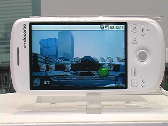 AR application by NTT Docomo