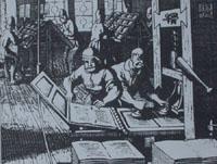 구텐베르크, 인쇄술