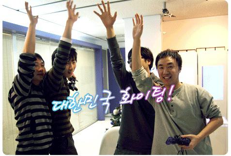 온라인 축구게임에 빠진 정과장과 김대리