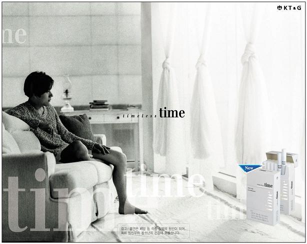 Time, Timeless, Timeless TIME, 나의 담배, 담배, 담배 타임, 타임, 담배사진, 타임리스