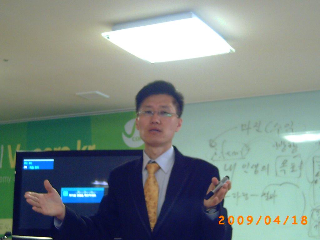 브이코아.쇼핑몰 전문가 김준원님의 열정어린 강의