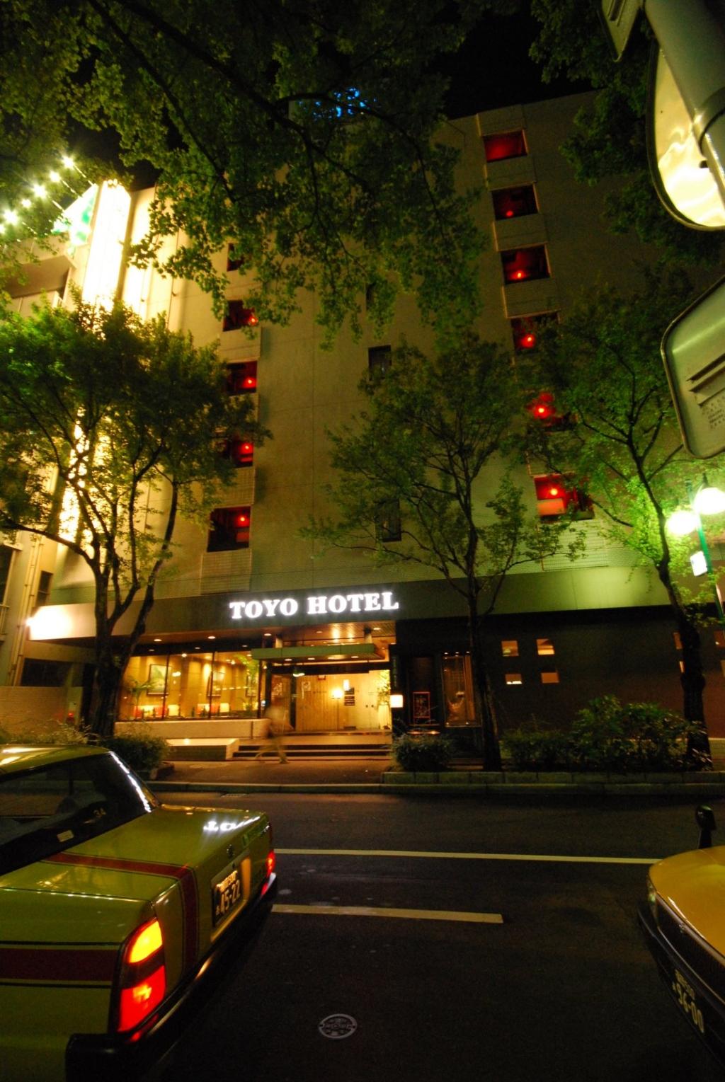 [5박 7일] 일본여행 첫째날 - 후쿠오카 편