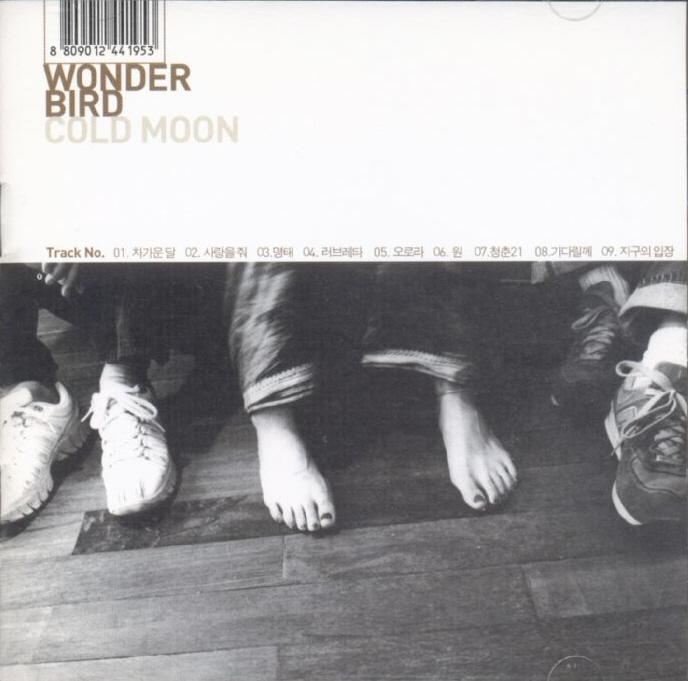 Wonder Bird - 2집 Cool Moon (2002)