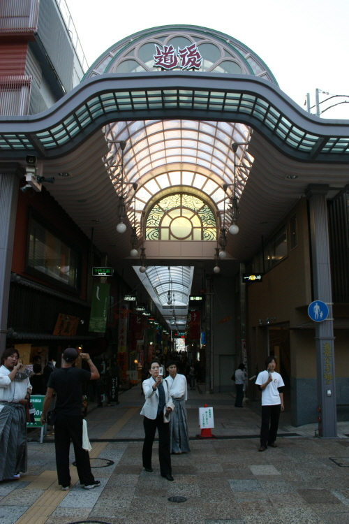 마쓰야마 도고온천(道後溫泉)역 앞