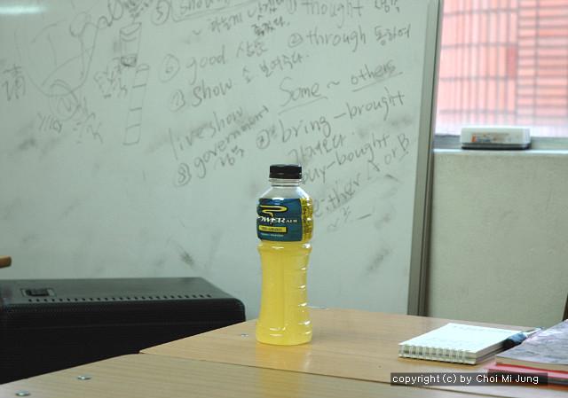 갈증해소, 강의할 때 좋은 음료, 운동할 때 좋은 음료, 이온음료, 코카콜라 파워에이드, 파워에이드, 파워에이드 비타 레몬, 파워에이드비타레몬, 운동 마실것,