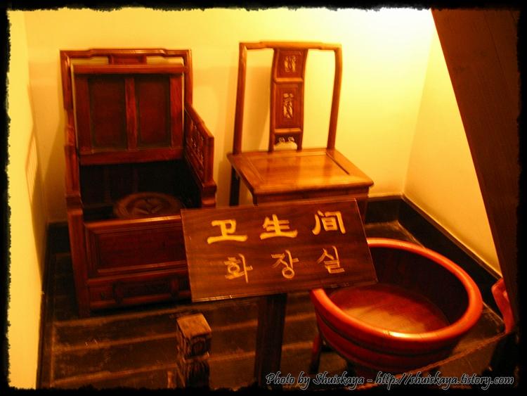 [하빕]상해 여행(X) 연수(O)기 - 5.상해 임시정부청사와 마트식당 ...