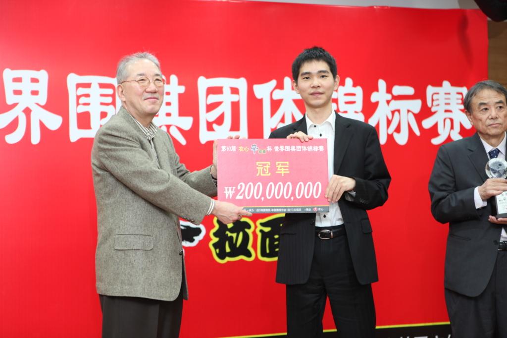 우승상금 2억원