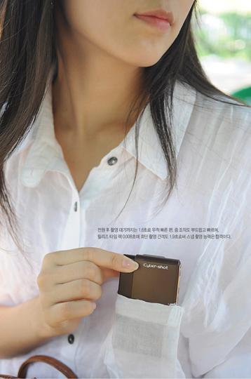 소니 사이버샷 DSC-T77, 나의 하루를 추억하는 일기장