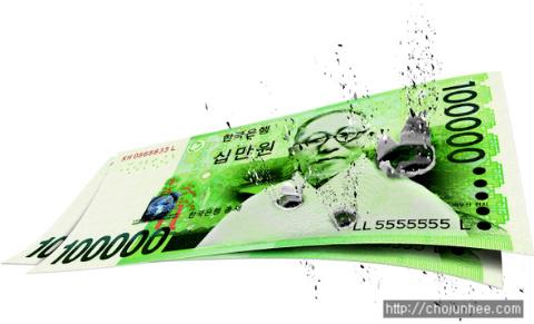 10만원권 김구 지폐