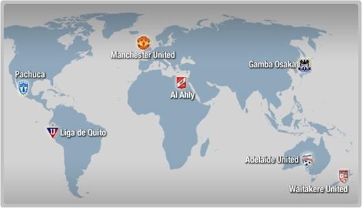2008년 FIFA 세계 최고의 클럽은?
