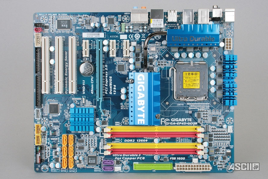 Gigabyte mainboard: EP45 UD3R