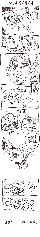 침략몰핀님의 모기만화 1화 (2)