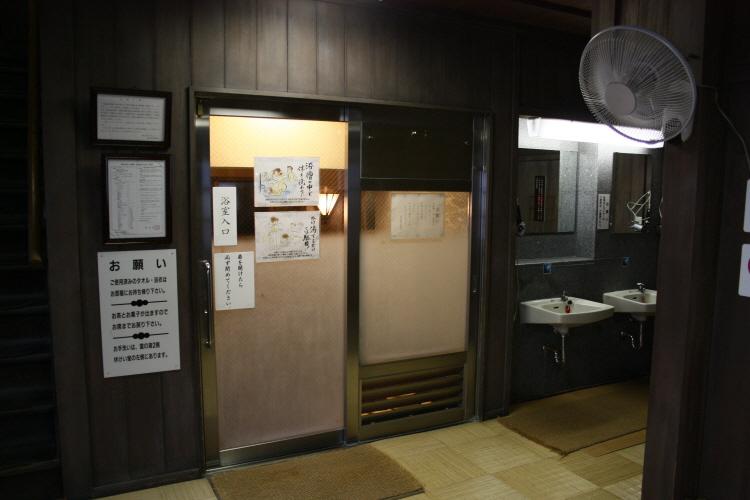 마쓰야마 도고온천(道後溫泉)
