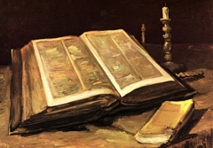 집에서 깨우치는 성경 - 시청각 통신 성서 교육원