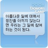 2009 나눔 달력