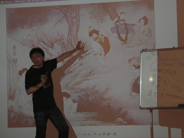 [코페니아포럼 후기 07/17] 히라이 토시하루님 <나만의 여행, 소리와 모양으로 발견하는 한일의 문화>