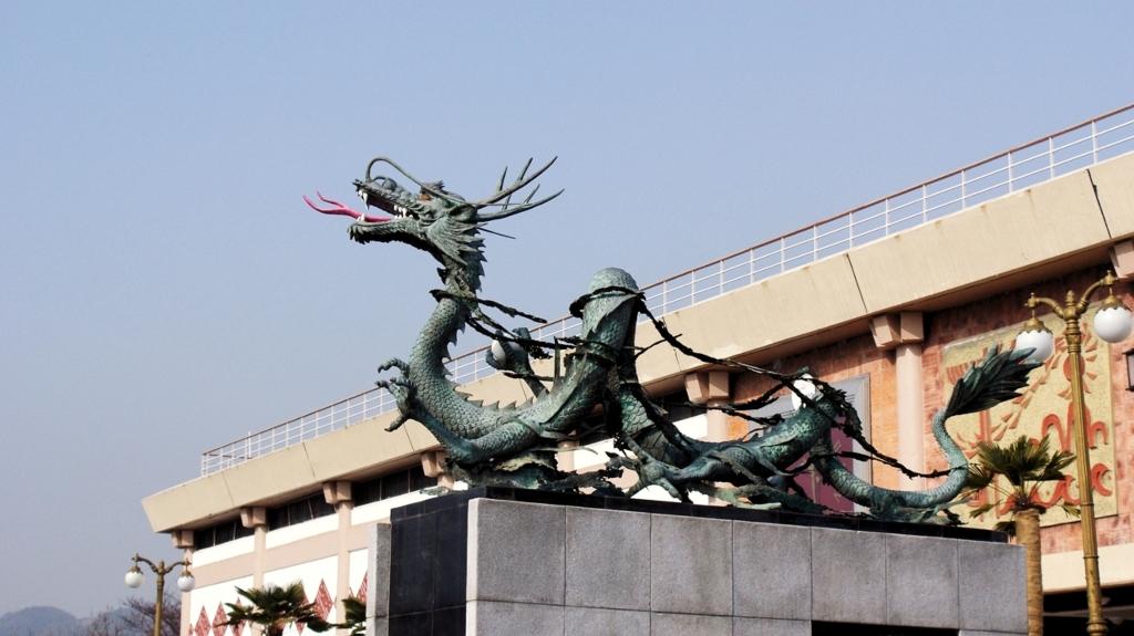 용두산 미술관 부산관광