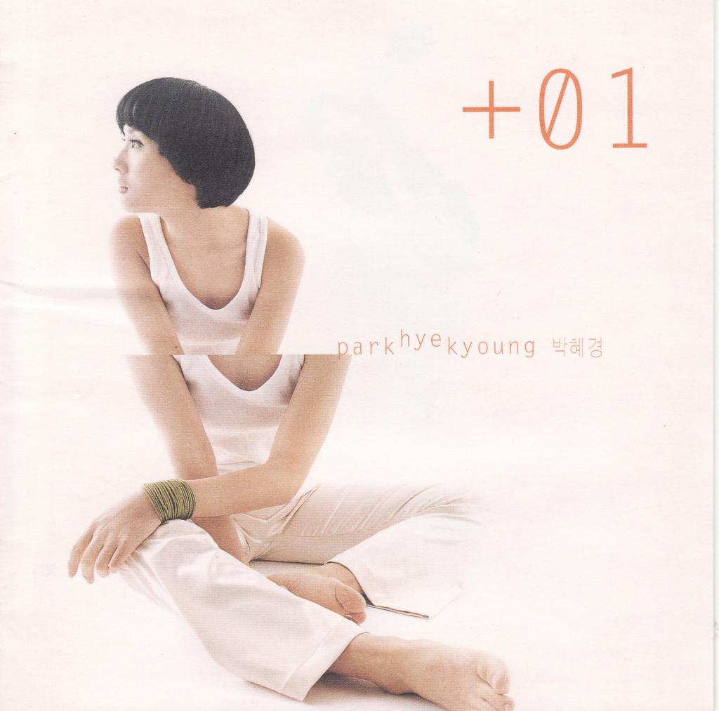 박혜경 - parkhyekyung+01 (1999)