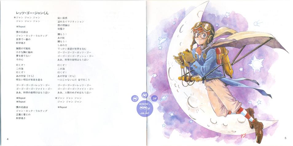 소책자 6,7쪽^^