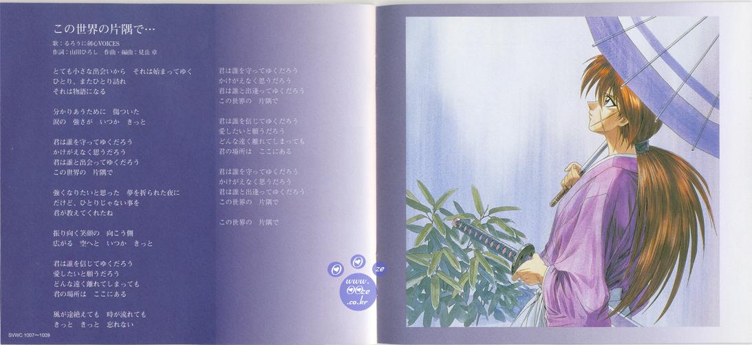소책자 22,23쪽^^