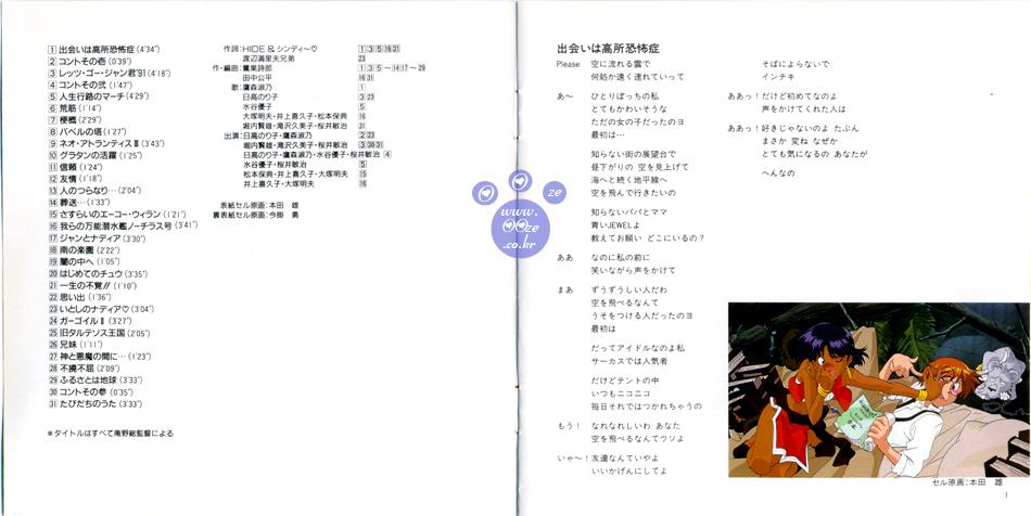 소책자 2,3쪽^^
