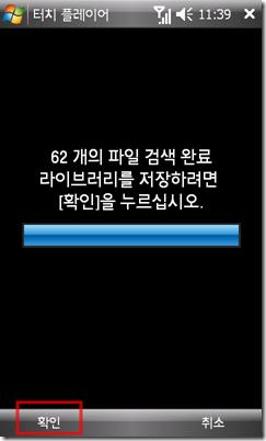 Screen29