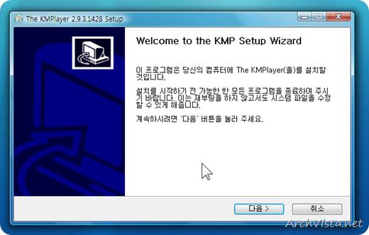 kmp_setup
