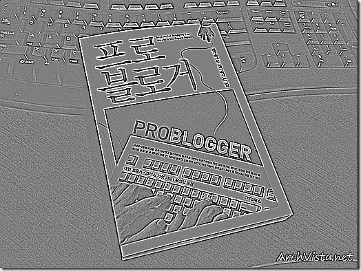 Problogger_book_embossing