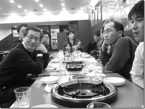 014부산 블로거 모임