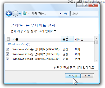 windows_update_081125
