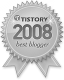 emblem_2008_tistory_bestbloger